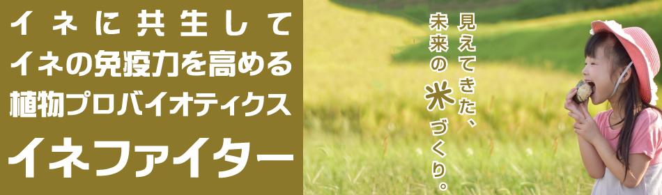 ガーデニング・農業資材のネット販売 IdeShokai OnlineShop